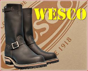 Wesco Boots(ウエスコブーツ)」とは